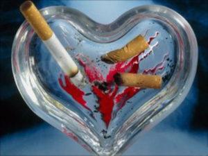 бросьте курить при сердечных заболеваниях